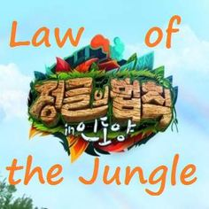 The cast of celebrities travel to primitive, natural places to survive on their own and experience life with local tribes and peo. Watch Drama Online, Law Of The Jungle, Drama Free, Celebrity Travel, Drama Movies, Korean Drama, It Cast, Experience Life, Dramas