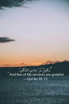 Qur'an is saying listen? Allah Quotes, Muslim Quotes, Religious Quotes, Quran Arabic, Islam Quran, Arabic Calligraphy, Islamic Inspirational Quotes, Arabic Quotes, Beautiful Quran Quotes