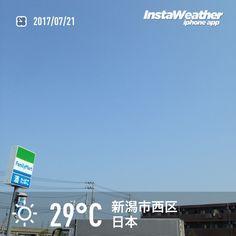 おはようございます! 暑い金曜日になりそうです〜♪
