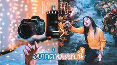 Creative Photos, Film, Canon, Photo Ideas, Youtube, Movies, Movie Posters, Photography, Diy Videos
