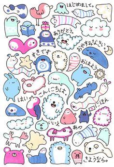 Japanese basic words =) ! LOVE IT !!