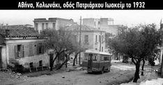 Ρετρό φωτογραφίες βγαλμένες από μια άλλη εποχή, δείχνουν ένα πρόσωπο της Αθήνας που οι περισσότεροι δεν γνωρίζουν, ενώ οι παλιότεροι αναπολούν.