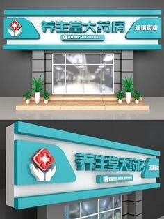 Signage Design, Facade Design, Wall Design, Logo Design, Coffee Shop Interior Design, Restaurant Interior Design, Coffee Display, Cafe Door, Signage Board
