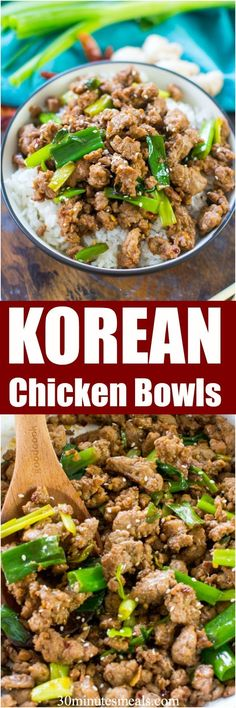 Business Cookware Ought To Be Sturdy And Sensible Korean Chicken Bowls Are One Of The Easiest And Tastiest Dishes You Can Make In Just Under 20 Minutes. Made In One Pan With Budget Friendly Ingredients. Asian Recipes, Beef Recipes, Vegetarian Recipes, Chicken Recipes, Cooking Recipes, Healthy Recipes, Asian Foods, Turkey Recipes, Healthy Foods