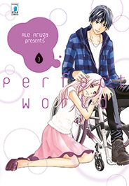 Buy Perfect World 03 by Cordelia Suzuki, Rie Aruga and Read this Book on Kobo's Free Apps. Discover Kobo's Vast Collection of Ebooks and Audiobooks Today - Over 4 Million Titles! Your Lie In April, Reading Habits, Manga Covers, Work Party, Perfect World, Lonely Planet, Good Books, Character Art, Novels