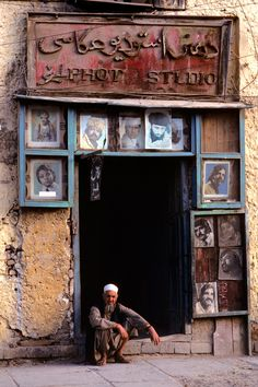 Photo Studio by Steve McCurry