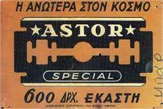 Αποτέλεσμα εικόνας για ελληνικές διαφημίσεις