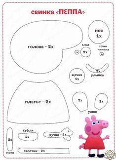 Peppa Pig is often a English preschool computer animated television series guided and also produced Felt Doll Patterns, Felt Crafts Patterns, Kids Patterns, Stuffed Toys Patterns, Felt Patterns Free, Molde Peppa Pig, Peppa Pig Doll, Felt Kids, Felt Crafts Kids