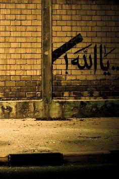 ya allah! Islamic street art! so great