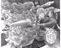 Kuro Hakushaku wa Hoshi o Mederu 18 Page 9
