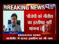 India News: Shatrughan Sinha's bitter attitude towards his own party