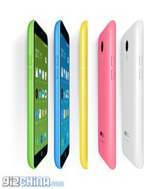 Novedad: El Meizu m1 Note tendrá diferente precio en tienda física que online