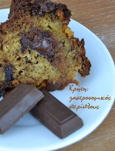 Sweets Recipes, Fruit Recipes, Cake Recipes, Cooking Recipes, Olive Oil Cake, Healthy Cake, Cake Cookies, Yummy Cakes, Nutella