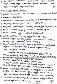 Part 8 - Indian Constitution Class Notes for Civil Services in Telugu Medium Indian Constitution, Class Notes, Civil Service, History Class, Study Materials, Telugu, Civilization, Central Government, Logo Design