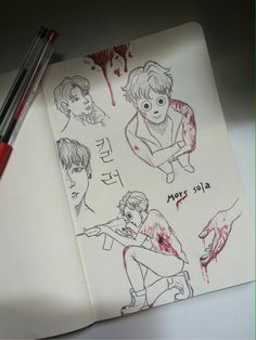Sketch Book, Anime Boy, Drawings, Bts Drawings, Mask Drawing, Art, Book Art, Fan Art, Kawaii Art