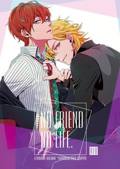 [Boys love (yaoi) : doujinshi - hypnosismic / hifumi x doppo (no friend no life) / makibishi Cute Anime Boy, Anime Guys, Manga Anime, Anime Art, Anime Cosplay, Manhwa, Animes Emo, Manga Covers, Rap Battle