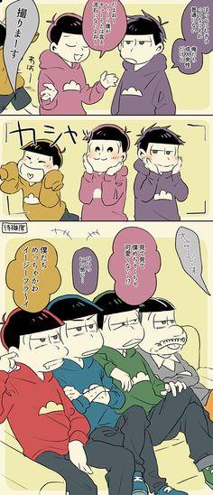 The two sides of the family~. Osomatsu San Doujinshi, Gakuen Babysitters, Gekkan Shoujo Nozaki Kun, Ichimatsu, Video Game Art, Game Character, Cartoon Network, Art Reference, Anime Characters