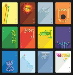 Hindu calendar by artist Gourish Marathi Calligraphy, Calligraphy Art, Caligraphy, Indian Crafts, Indian Art, Hindu Calendar Months, Shri Ram Wallpaper, Hindu New Year, Sanskrit Quotes