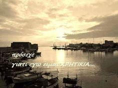 Image uploaded by Maria. Find images and videos about greek quotes, crete and creta on We Heart It - the app to get lost in what you love. Greek Quotes, Crete, Find Image, We Heart It, Island, Statue, Letters, Thoughts, Country