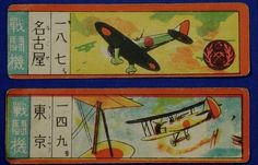 1930's Japanese Wartime Paper Menko Card Toy : Military Aircraft Art - Japan War Art