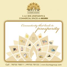 connectivity that leads to prosperity. please visit Mayur samruddhi , Akurdi For more Information Log in :bit.ly/mayursamruddhi #Mayursamruddhi #ProjectsByBunty #Buntygroup