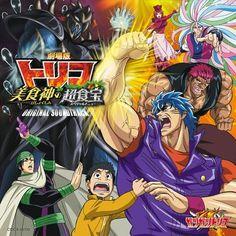 Toriko Bishokushin no Special Original Soundtrack  ▼ Download: http://singlesanime.blogspot.com/2013/10/toriko-bishokushin-no-special-original.html