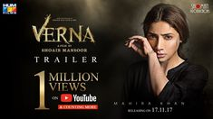 VERNA Shoaib Mansoor is the most talented film director the country has, without any doubt. Video Trailer, Official Trailer, Movie Producers, Mahira Khan, Movies To Watch Online, Marvel Wallpaper, Film Director, Call Her, All About Time