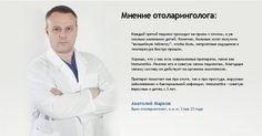 Время не болеть. #Immunetika для укрепления иммунитета: состав, свойства, отзывы медиков