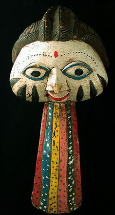 Yoruba people, Nigeria  This fabulous mask was part of an ethnographic collection assembled by the late F.P. Macleod-Selkirk and his father.