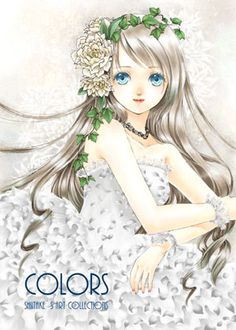 Princess with long blond hair, blue eyes, white strapless dress, & green ivy in hair by manga artist Shiitake.