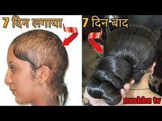 Long Hair Tips, Natural Hair Care Tips, Long Hair Video, Hair Cure, Hair Remedies For Growth, Hair Growth, Help Hair Grow, Longer Hair Faster, Cartoon Hair