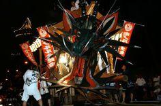 Make Your Plans for the 20th Annual Honolulu Festival.. #Hawaii Real Estate +1-808-852-8833 DaveDickey.net  #Waikiki