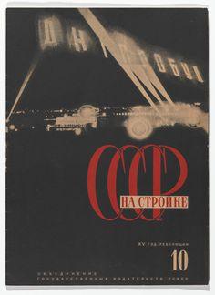 El Lissitzky. SSSR na stroike. Ezhemesiachnyi illiustrirovannyi zhurnal. Posviashchen Dnepostroi (USSR in Construction, Monthly Illustrated Journal: On Dnepostroi), no. 10. 1932