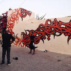 Street Art Graffiti Arabic Calligraphy Graffiti Artwork Street Art Graffiti