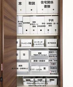 いいね!716件、コメント48件 ― shioriさん(@s.k.m.f)のInstagramアカウント: 「@himawarimarket さん、詳細書き込みました!ざっとこんな感じでです!!…」 Closet Storage, Kitchen Storage, Japan Room, Muji Home, Japanese Bathroom, Black And White Interior, Room Planning, Office Workspace, Tidy Up