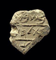 La inscripción más  antigua en hebreo, del 700 a.C. procede de Belén.