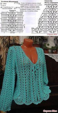 Fast Hobbies D Khobbies Info 3663709727 Hobbiesforwomen Crochet By Video - Diy Crafts - Hadido - Diy Crafts - potitoo Diy Crochet Cardigan, Crochet Bolero Pattern, Gilet Crochet, Black Crochet Dress, Crochet Shirt, Crochet Jacket, Freeform Crochet, Crochet Patterns, Crochet Stitches