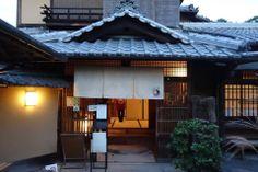 İçeri girerken bir çok yerde olduğu gibi ayakkabılarımızı çıkardık ve Japon usulü yer masasına bağdaş kurarak oturduk. Genelde yeşil çay servisi yapıldığını söylemeliyim... Daha fazla bilgi ve fotoğraf için; http://www.geziyorum.net/filozofun-yolunda/