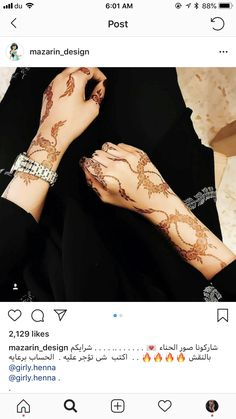 Henna Flower Designs, Finger Henna Designs, Simple Mehndi Designs, Henna Tattoo Designs, Khafif Mehndi Design, Mehndi Design Pictures, Beautiful Mehndi Design, Heena Design, Latest Arabic Mehndi Designs