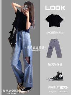 Cute Korean Fashion, Korean Fashion Summer Casual, Korean Fashion Dress, Winter Fashion Casual, Korean Street Fashion, Kpop Outfits, Edgy Outfits, Korean Outfits, Cute Skirt Outfits