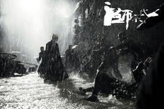 The Grandmaster - mais uma obra prima do cinema asiático! Chungking Express, Chinese Martial Arts, Frozen In Time, Samurai Art, The Grandmaster, Drama Film, Cinematography, Filmmaking, Art Photography
