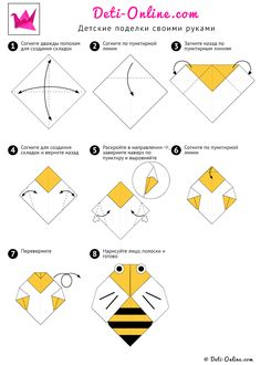 Instructions For An Origami Scottie