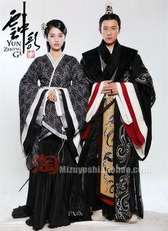 Yun Zhong Ge 《云中歌》 - Angelababy, Lu Yi, Chen Xiao, Du Chun - Page 5