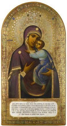 "Photo from album ""Русская икона on Yandex. Views Album, Mona Lisa, Painting, Virgin Mary, Orthodox, Statue, Art, Buddha Statue"