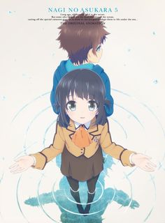 Nagi no Asukara - Blu-Ray - 5 - Limited Edition (Geneon Entertainment, P.A. Works)