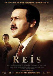 Reis (2016)