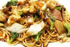 Leia aqui Macarrão Chop Suey. No Bom Gourmet você encontra receitas, os ingredientes que vão na receita, o tempo de preparo e muito mais. Acesse!