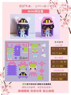 堆糖-美好生活研究所 Perler Beads, Hamma Beads 3d, Perler Bead Art, Fuse Beads, Pixel Beads, 3d Figures, Perler Patterns, Pixel Art, 3d Pixel