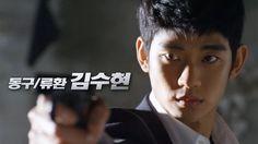 Korean Movie (Secretly Greatly, 2013) Character Video