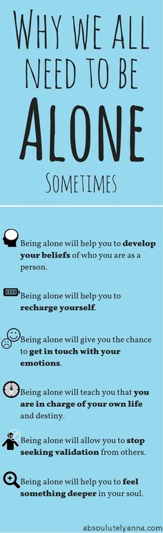 Why we need time alone